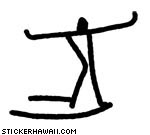 Petroglyph Surfer Decal